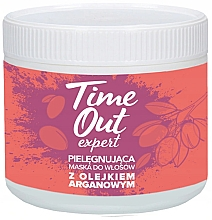 "Духи, Парфюмерия, косметика Маска для волос ""Аргановое масло"" - Time Out"