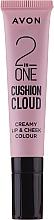 Духи, Парфюмерия, косметика Тинт-кушон для губ и щёк - Avon 2 In One Cushion Cloud Creamy Lip & Cheek Coloure
