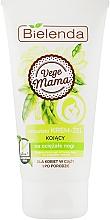 Духи, Парфюмерия, косметика Крем-гель для ног - Bielenda Vege Mama Cream Foot Gel