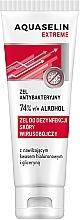 Духи, Парфюмерия, косметика Антибактериальный гель для рук - AA Aquaselin Extreme 74% Antibacterial Hand Gel Protect