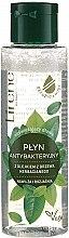 Духи, Парфюмерия, косметика Антибактериальная жидкость с маслом чайного дерева - Lirene