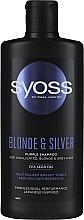 Духи, Парфюмерия, косметика Шампунь для светлых, осветленных и седых волос - Syoss Blond & Silver Purple Shampoo For Highlighted, Blonde & Grey Hair