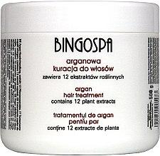 Духи, Парфюмерия, косметика Аргановая маска для волос - BingoSpa Argan Hair Treatment