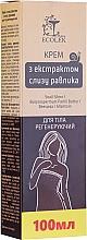 Духи, Парфюмерия, косметика Регенерирующий крем для тела с экстрактом слизи улитки - Ekolek