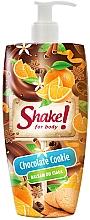 """Духи, Парфюмерия, косметика Лосьон для тела """"Шоколадное печенье"""" - Shake for Body Lotion"""