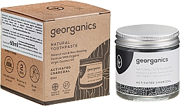 Духи, Парфюмерия, косметика Натуральная зубная паста - Georganics Activated Charcoal Natural Toothpaste