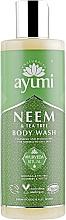 """Духи, Парфюмерия, косметика Гель для душа """"Ним и чайное дерево"""" - Ayumi Neem & Tea Tree Body Wash"""