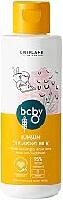 Духи, Парфюмерия, косметика Очищающее молочко для кожи под подгузником - Oriflame Baby O Bumbum Cleansing Milk