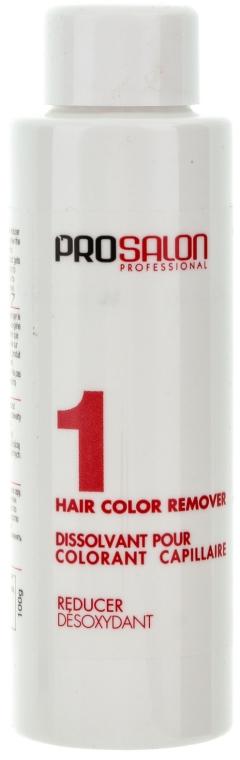 Смывка для удаления стойких красок - Prosalon Color Peel Hair Remover — фото N1