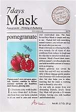 "Духи, Парфюмерия, косметика Маска для лица ""Гранат"" - Ariul 7 Days Mask Lemon Pomegranate"