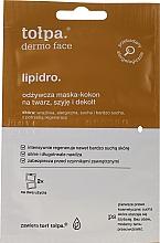 Духи, Парфюмерия, косметика Маска-кокон питательная - Tolpa Dermo Face Lipidro Face Mask