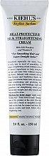 Духи, Парфюмерия, косметика Теплозащитный шелковый выпрямляющий крем - Kiehl`s Stylist Series Heat-Protective Silk Straightening Cream