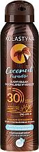 Духи, Парфюмерия, косметика Сухое масло для загара - Kolastyna Coconut Paradise Oil SPF30