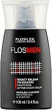 Духи, Парфюмерия, косметика Успокаивающий бальзам после бритья - Floslek Flosmen Soothing After Shave Balm
