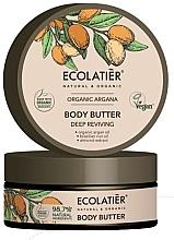 """Духи, Парфюмерия, косметика Крем-баттер для тела """"Глубокое восстановление"""" - Ecolatier Organic Argana Body Butter"""