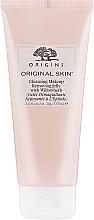 Духи, Парфюмерия, косметика Очищающий гель для удаления макияжа - Origins Original Skin Cleansing Makeup Removing Jelly With Willowherb