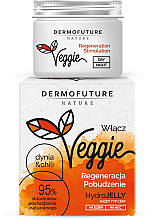 Крем для всех типов кожи - DermoFuture Veggie Pumpkin & Chili Cream — фото N3