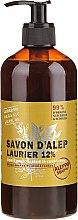 Духи, Парфюмерия, косметика Алеппское жидкое мыло с лавровым маслом - Tade Laurel 12% Liquide Soap