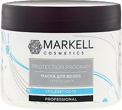 "Духи, Парфюмерия, косметика Маска для волос ""Термозащита"" - Markell Cosmetics Protection Program"