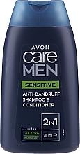 Духи, Парфюмерия, косметика Шампунь-кондиционер против перхоти для мужчин - Avon Care Men Sensitive 2-in-1 Anti Dandruff Shampoo & Conditioner