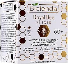 Духи, Парфюмерия, косметика Активно регенерирующий крем против морщин - Bielenda Royal Bee Elixir Face Care