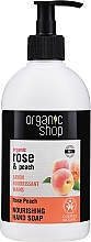 """Духи, Парфюмерия, косметика Питательное жидкое мыло для рук """"Розовый персик"""" - Organic Shop Organic Peach and Rose Hand Soap"""