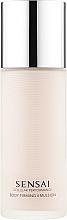 Духи, Парфюмерия, косметика Эмульсия для тела - Kanebo Sensai Cellular Performance Body Firming Emulsion