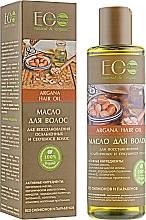 Духи, Парфюмерия, косметика Масло для восстановления ослабленных и секущихся волос аргановое - ECO Laboratorie Argana Hair Oil