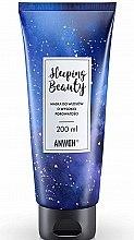 Духи, Парфюмерия, косметика Ночная маска для волос с высокой пористостью - Anwen Masks Sleeping Beauty