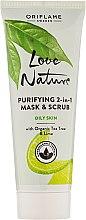 Духи, Парфюмерия, косметика Очищающая маска и скраб 2 в 1 - Oriflame Love Nature Purifyng 2in1 Mask&Scrub