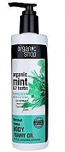 """Духи, Парфюмерия, косметика Масло для душа пенящееся """"Мятные травы"""" - Organic shop Body Foam Oil Organic Mint and 7 Herbs"""