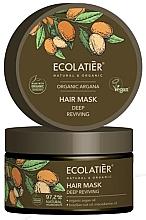 """Духи, Парфюмерия, косметика Маска для волос """"Глубокое восстановление"""" - Ecolatier Organic Argana Hair Mask"""