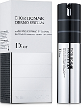 Духи, Парфюмерия, косметика Сыворотка для глаз подтягивающая, укрепляющая мужская - Christian Dior Homme Dermo System Eye Serum 15ml