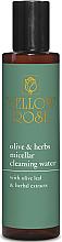 Духи, Парфюмерия, косметика Мицеллярная вода с растительными экстрактами - Yellow Rose Olive & Herbs Micellar Cleansing Water