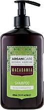 Духи, Парфюмерия, косметика Шампунь для сухих и поврежденных волос - Arganicare Macadamia Shampoo