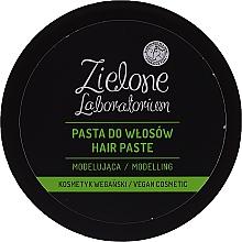 Моделирующая паста для укладки волос - Zielone Laboratorium — фото N1