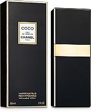 Духи, Парфюмерия, косметика Chanel Coco - Парфюмированная вода (запасной блок)