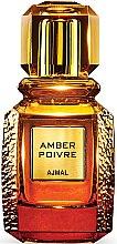 Духи, Парфюмерия, косметика Ajmal Amber Poivre - Парфюмированная вода
