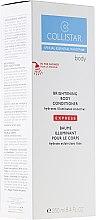 Духи, Парфюмерия, косметика Молочко для тела осветляющее - Collistar Special Essential White Brightening Body Conditioner Express