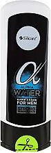 Духи, Парфюмерия, косметика Мужской крем для рук - Silcare Alpha Hand Cream For Men Water