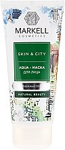 "Духи, Парфюмерия, косметика Аква-маска для лица ""Снежный гриб"" - Markell Cosmetics Skin&City Face Mask"