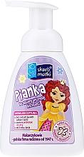 Духи, Парфюмерия, косметика Пена для интимной гигиены для детей, принцесса 3 на лиловом фоне - Skarb Matki Intimate Hygiene Foam For Children