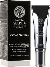 """Духи, Парфюмерия, косметика Интенсивный моделирующий ночной крем """"Против глубоких морщин"""" - Natura Siberica Caviar Platinum"""