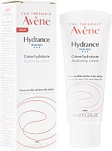 Духи, Парфюмерия, косметика Гидратирующий увлажняющий крем - Avene Hydrance Rich Hydrating Cream