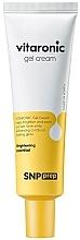 Духи, Парфюмерия, косметика Крем-гель для сияния кожи лица с витамином С - SNP Prep Vitaronic Gel Cream