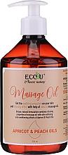 Духи, Парфюмерия, косметика Масло для массажа - Eco U Massage Oil Sweet Apricot & Peach Oil