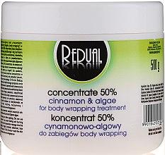Духи, Парфюмерия, косметика Концентрат для похудение и против целлюлита, 50% коричневых водорослей - BingoSpa