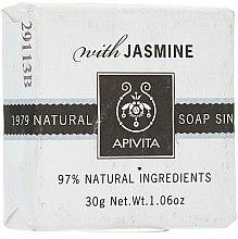 """Духи, Парфюмерия, косметика Мыло """"Жасмин"""" - Apivita Soap with Jasmine"""