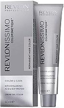 Духи, Парфюмерия, косметика Крем-гель краска для волос - Revlon Professional Revlonissimo Color & Care Technology XL150