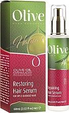 """Духи, Парфюмерия, косметика Сыворотка для волос """"Олива"""" - Frulatte Olive Restoring Hair Serum"""
